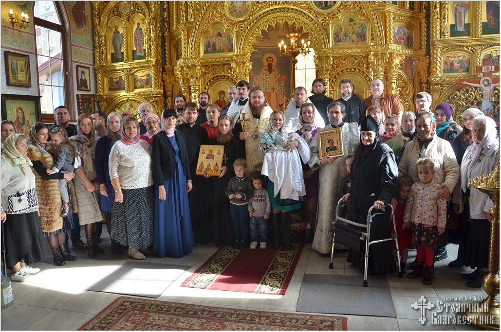 vvedenskij-hram.church.ua/files/2019/10/2019-10-12_32.jpg